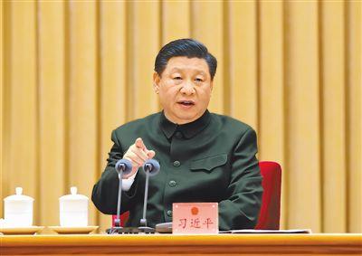 """实现""""十四五""""时期国防和军队建设良好开局 以优异成绩迎接中国共产党建党100周年"""
