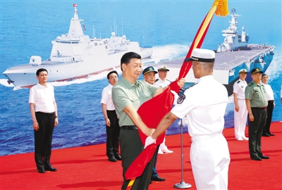 星辉娱乐:习近平出席海军三型主战舰艇集中交接入列活动