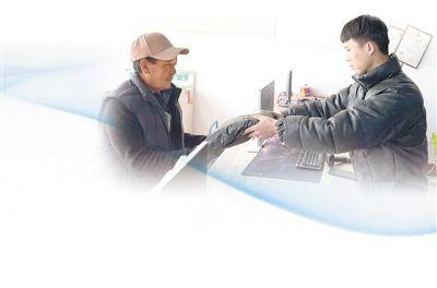 杏盛官方:西藏江孜 网络消费更方便(构建新发展格局·县域消费观察)