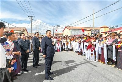 坚持以人民为中心深化改革开放 深入推进青藏高原生态保护和高质量发展