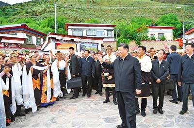 全面贯彻新时代党的治藏方略谱写雪域高原长治久安和高质量发展新篇章