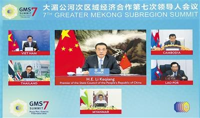 坚持睦邻友好 拓展务实合作 推动次区域发展繁荣 维护地区和平稳定