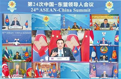 李克强出席第24次中国—东盟领导人会议