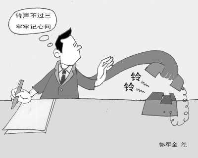 湖北省政府办公厅规定值班电话 三声必接 是作