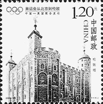 北京故宫角楼以及伦敦眼和伦敦塔