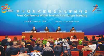 首脑会议协调员领导人中国国务院总理温家宝同文莱苏丹哈桑纳尔、图片