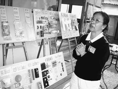 行走台湾·看环保:婆婆妈妈的力量 - wanghecheng100 - 王合成的循环经济与生态城镇博客