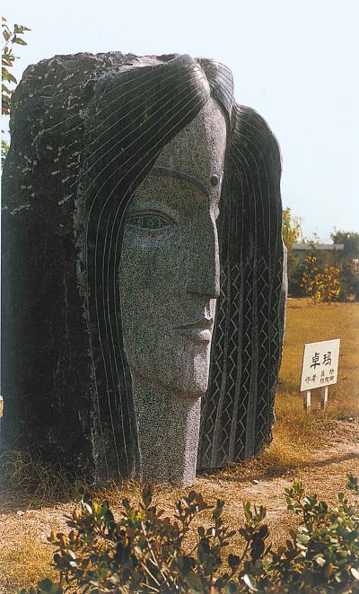 与共和国一同崛起的中国雕塑(文化六十年)