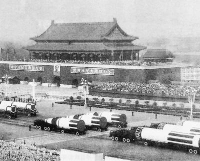 国庆三十五周年阅兵