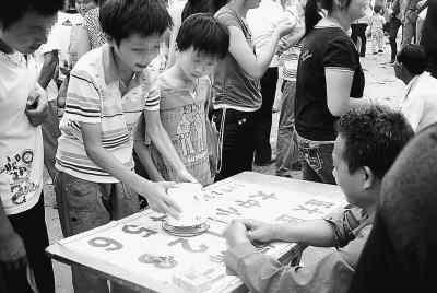 新加坡博彩中奖号