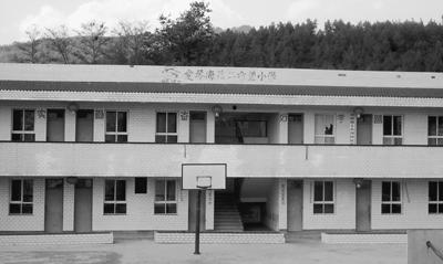 毕节市梨树镇上小河村爱琴海第二希望小学