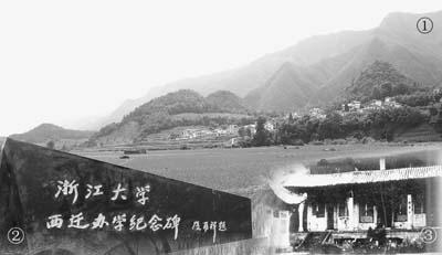 浙江大学与贵州湄潭长达70年的传奇故事