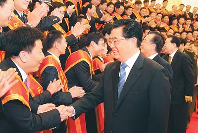 优秀复员退伍军人表彰大会举行 胡锦涛等会见受表彰人员
