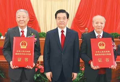 北京/1月11日,2009年度国家科学技术奖励大会在北京人民大会堂隆重...