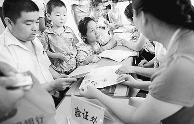 郑州家长跪求好学校 制度设计有漏洞?--人民