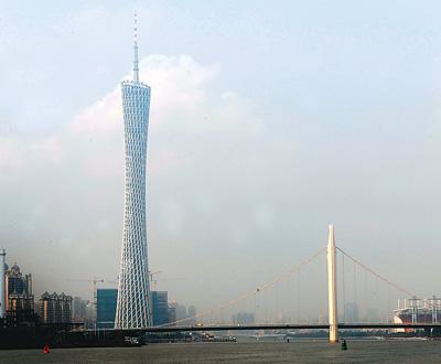 当今世界第一高的电视观光塔——广州塔,9月29日宣布落成,并将于9