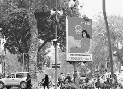 越南共产党面面观 - 潘金娥 - 越南问题学术博客