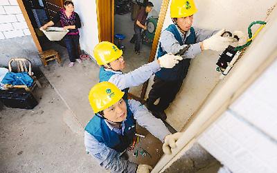 国家实施新一轮农村电网改造升级工程