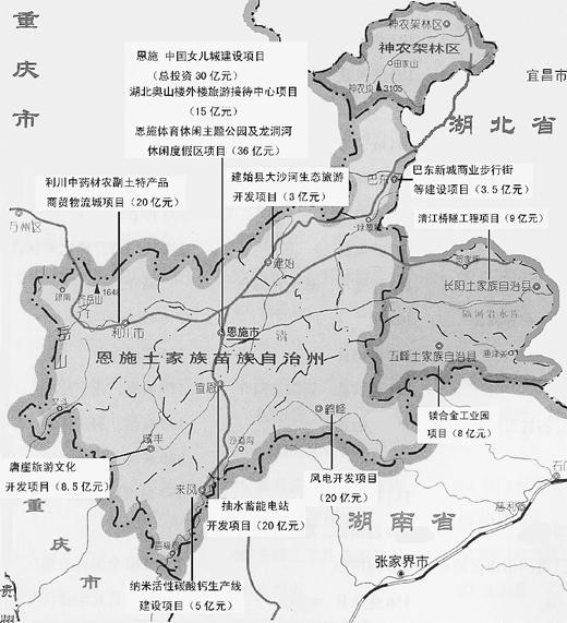 个县(市区),国土面积13.5万平方公里,总人口2286万人,其中土家