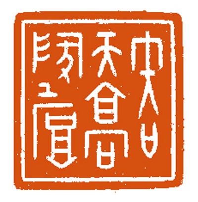 豪华落尽见真淳——印象张一农 - cnhualang - 重庆书画艺术网名家集评