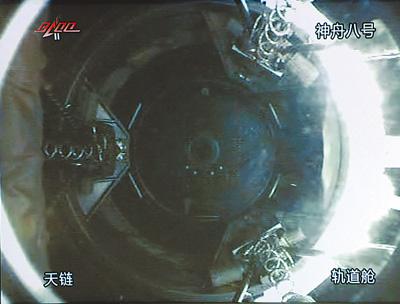 太空初吻 - 人在上海  - 中国日报Chinadaily