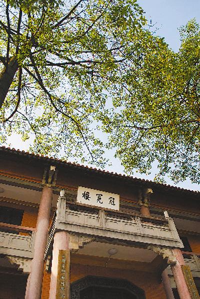 张之洞与广雅书院 - chenjianguo87 - chenjianguo87 的博客