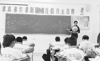 首都师范大学资源环境与旅游学院的学生在内蒙古自治区鄂尔多斯市华研图片
