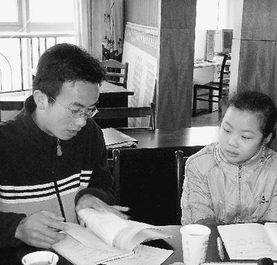 8年带领4400余名大学生志愿者无偿帮助2400多位寒门学子--身边的感动:吴青山 穷孩子的免费家教 - 张老二 - 我的博客