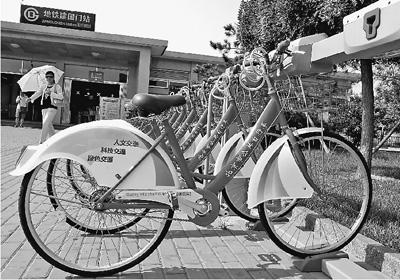 北京/北京市首批2000辆公共自行车将分别在东城、朝阳二区的63个租赁...