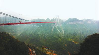 """""""中国跨度""""越天堑(科学发展 成就辉煌) - 人在上海  - 中華日报Chinadaily"""