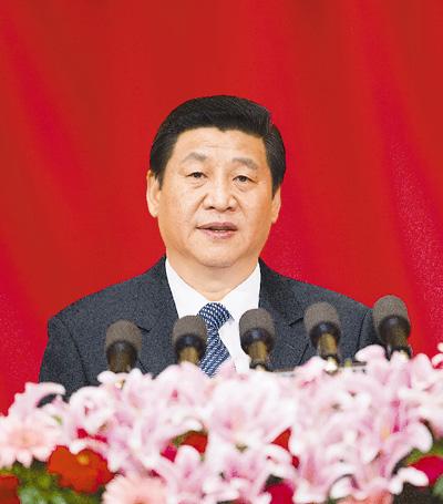 习近平在首都各界纪念现行宪法公布施行30周年大会上的讲话 - 人在上海  - 中華日报Chinadaily