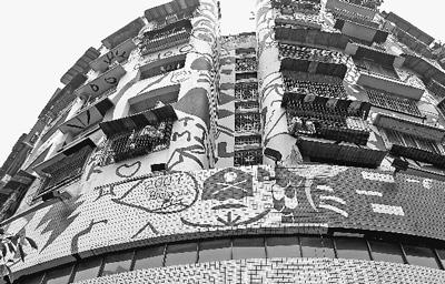 """重庆旧城改造与另类艺术""""混搭""""涂鸦点亮老街区"""