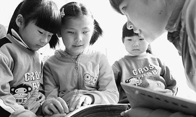 国际儿童读书日:让我读读你的书