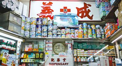 现实v现实:香港民生卖情趣奶粉药店酒店场景图片