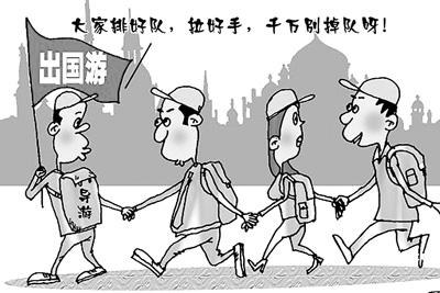 """人民日报:孩子没出过国就""""落伍""""?"""