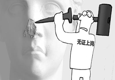 二三流韩国整形医生在华无证行医执刀美容竟为练手