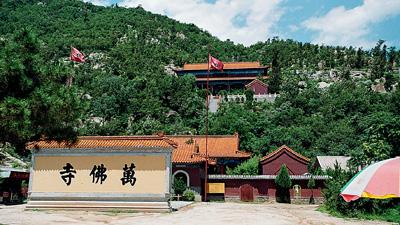 寻找最美乡村·天津蓟县玉石庄 - 古藤新枝 - 古藤的博客