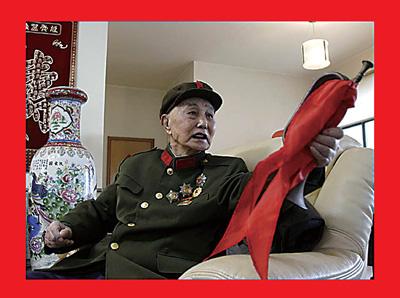 红军 精神