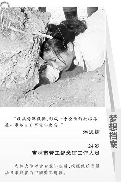 华罪证(100个人的中国梦