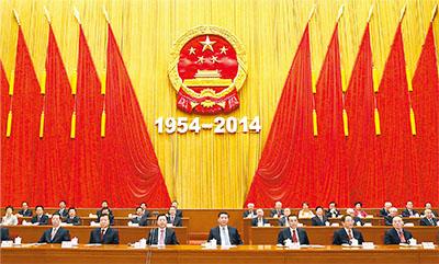 │习近平:毫不动摇坚持完善人民代表大会制度 - 人在上海    - 中国新闻画报