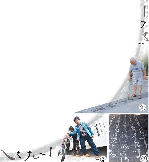 千里江山一扇收 - 人在上海    - 中国新闻画报
