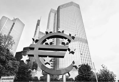 欧洲央行加大调控力度提振经济