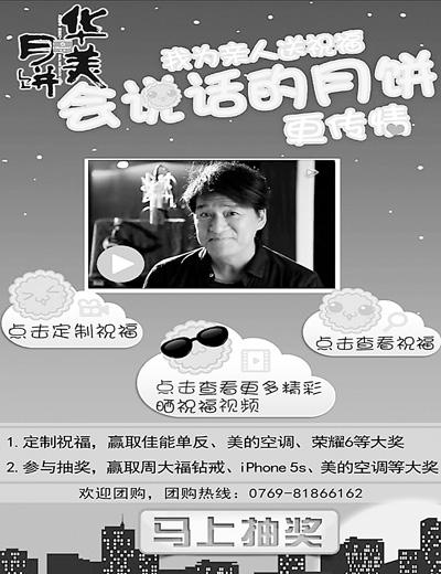 """移动互联网的""""地下世界"""" - 人在上海    - 中国新闻画报"""