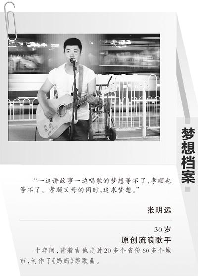 (100个人的中国梦