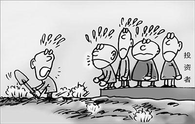 """上市公司掀起""""重组潮""""(热点聚焦·股市新观察④) - 真忠 - luozheng.424.com的博客"""