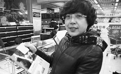 内蒙古图书馆颠覆世界图书馆服务模式