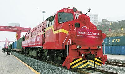 连云港至哈萨克斯坦阿拉木图定期货运班列开通