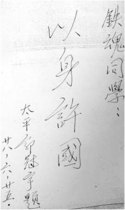 抗战胜利70周年系列报道91