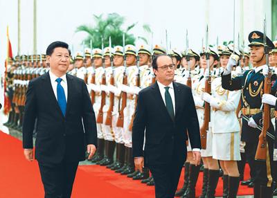 习近平同法国总统奥朗德举行会谈  两国元首一致同意不断开创中法友好合作新局面
