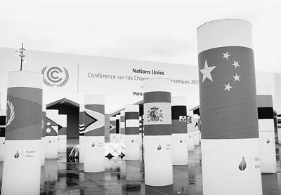 """巴黎进入""""气候变化大会时间"""" 中国元素凸显积极作用"""